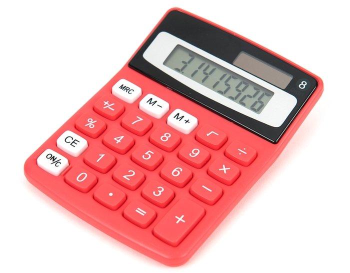 Stoffencalculator