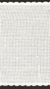 19,5 cm Aidaband Zweigart white